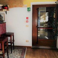 Отель Relais Alcova Del Doge Италия, Мира - отзывы, цены и фото номеров - забронировать отель Relais Alcova Del Doge онлайн гостиничный бар