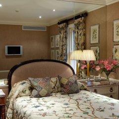 Отель Egerton House Великобритания, Лондон - отзывы, цены и фото номеров - забронировать отель Egerton House онлайн фото 5
