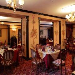 Гостиница Славянка в Челябинске 3 отзыва об отеле, цены и фото номеров - забронировать гостиницу Славянка онлайн Челябинск питание фото 3