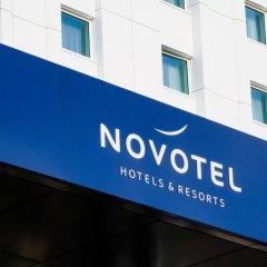 Отель Novotel Kraków City West парковка