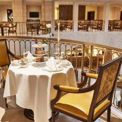 Отель Adlon Kempinski питание фото 4