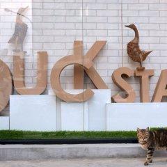 Ximen Duckstay Hostel спа фото 2
