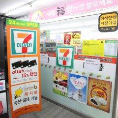 Отель Skypark Myeongdong 3 Сеул развлечения