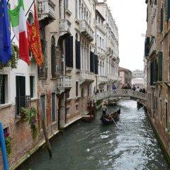 Отель Charming House Iqs Италия, Венеция - отзывы, цены и фото номеров - забронировать отель Charming House Iqs онлайн приотельная территория