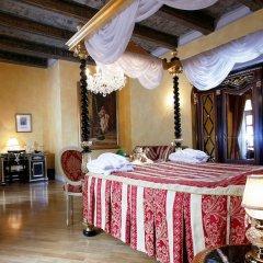 Отель Alchymist Grand Hotel & Spa Чехия, Прага - 5 отзывов об отеле, цены и фото номеров - забронировать отель Alchymist Grand Hotel & Spa онлайн сейф в номере