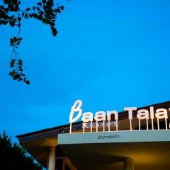 Отель Baan Talay Resort Таиланд, Самуи - - забронировать отель Baan Talay Resort, цены и фото номеров фото 10