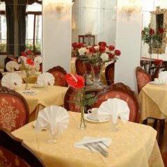 Отель Locanda SantAgostin питание фото 2
