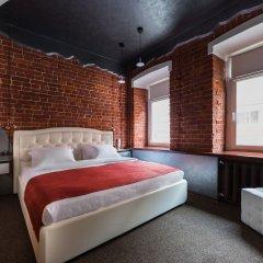Hotel Kirpich комната для гостей фото 5