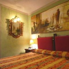 Отель Locanda Viani Италия, Сан-Джиминьяно - отзывы, цены и фото номеров - забронировать отель Locanda Viani онлайн детские мероприятия фото 2