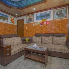 Отель OYO 267 Hotel Tanahun Vyas Непал, Катманду - отзывы, цены и фото номеров - забронировать отель OYO 267 Hotel Tanahun Vyas онлайн детские мероприятия