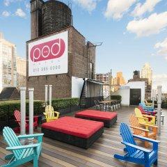Отель Pod 51 США, Нью-Йорк - 9 отзывов об отеле, цены и фото номеров - забронировать отель Pod 51 онлайн приотельная территория фото 2