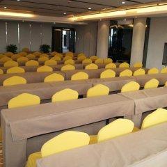 Jitai Boutique Hotel Tianjin Jinkun Тяньцзинь помещение для мероприятий