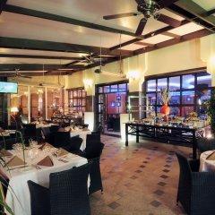 Отель Royal Mirage Fes Марокко, Фес - отзывы, цены и фото номеров - забронировать отель Royal Mirage Fes онлайн фото 4
