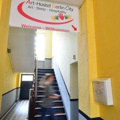 Отель Kiez Hostel Berlin Германия, Берлин - отзывы, цены и фото номеров - забронировать отель Kiez Hostel Berlin онлайн помещение для мероприятий фото 2