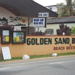 Golden Sand Beach Hotel вид на фасад