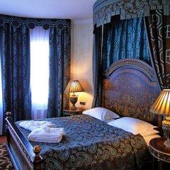 Гостиница Нессельбек комната для гостей фото 9