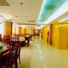 Отель CANAAN Сиань фото 6