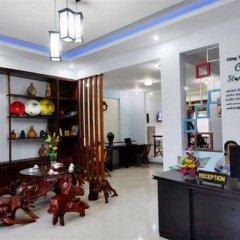 Отель Starfruit Homestay Hoi An развлечения