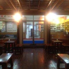 Отель Khum Laanta Resort Ланта гостиничный бар