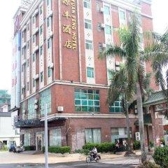 Отель Sanxiang Yuanfeng Hotel Китай, Чжуншань - отзывы, цены и фото номеров - забронировать отель Sanxiang Yuanfeng Hotel онлайн вид на фасад фото 2