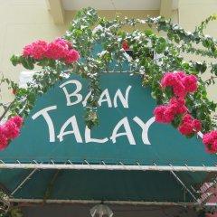 Отель Baan Talay питание