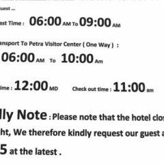 Отель Cleopetra Hotel Иордания, Вади-Муса - отзывы, цены и фото номеров - забронировать отель Cleopetra Hotel онлайн