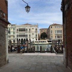 Отель Le Repubbliche Marinare Guesthouse Италия, Венеция - 1 отзыв об отеле, цены и фото номеров - забронировать отель Le Repubbliche Marinare Guesthouse онлайн парковка