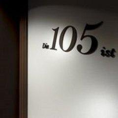 Отель Andrea Франция, Париж - отзывы, цены и фото номеров - забронировать отель Andrea онлайн удобства в номере