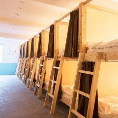 THE LIFE hostel & bar lounge Хаката помещение для мероприятий