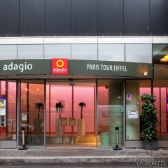 Отель Adagio Paris Centre Tour Eiffel Париж вид на фасад