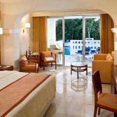 Отель Grand Riviera Princess - Все включено комната для гостей
