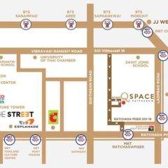 Отель Q Space Residence Бангкок с домашними животными