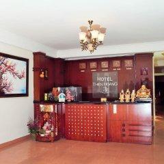 Thien Hoang Hotel Далат интерьер отеля
