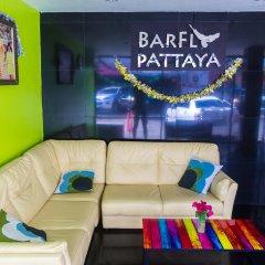 Отель BarFly Pattaya детские мероприятия