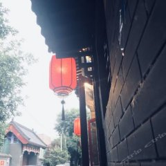 Отель Dongfang Shengda Hotel Китай, Пекин - отзывы, цены и фото номеров - забронировать отель Dongfang Shengda Hotel онлайн
