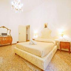 Отель DolceVita Apartments N. 287 Италия, Венеция - отзывы, цены и фото номеров - забронировать отель DolceVita Apartments N. 287 онлайн комната для гостей фото 3