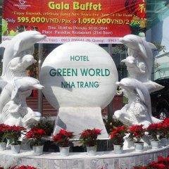 Green World Nha Trang Apartment Nha Trang Vietnam Zenhotels