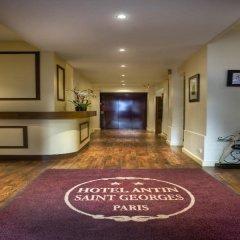 Отель Antin St Georges Франция, Париж - 12 отзывов об отеле, цены и фото номеров - забронировать отель Antin St Georges онлайн интерьер отеля