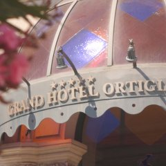 Grand Hotel Ortigia Siracusa Сиракуза приотельная территория