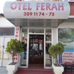 Ferah Турция, Анкара - отзывы, цены и фото номеров - забронировать отель Ferah онлайн банкомат