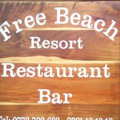 Отель Freebeach Resort фото 2