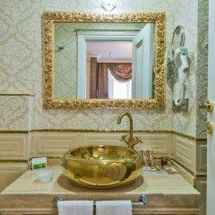 Отель The Galataport ванная фото 2