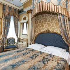 Бутик-Отель Тургенев Стандартный номер с различными типами кроватей фото 45
