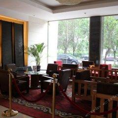 Отель Best Western Grandsky Hotel Beijing Китай, Пекин - отзывы, цены и фото номеров - забронировать отель Best Western Grandsky Hotel Beijing онлайн питание фото 3