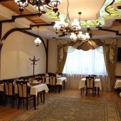 Гостиница Сенатор Украина, Трускавец - отзывы, цены и фото номеров - забронировать гостиницу Сенатор онлайн питание фото 2