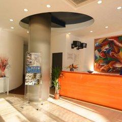 Отель Mercure Roma Piazza Bologna Италия, Рим - 1 отзыв об отеле, цены и фото номеров - забронировать отель Mercure Roma Piazza Bologna онлайн спа