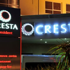Отель Cresta President Габороне развлечения
