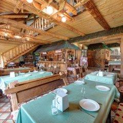 Park Hotel Fomich гостиничный бар