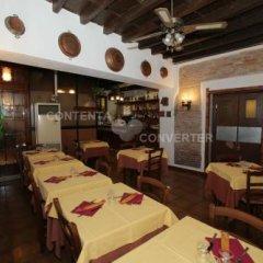 Отель La Fornasetta Италия, Милан - отзывы, цены и фото номеров - забронировать отель La Fornasetta онлайн питание фото 2