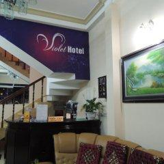 Отель Violet - Bui Thi Xuan Hotel Вьетнам, Далат - отзывы, цены и фото номеров - забронировать отель Violet - Bui Thi Xuan Hotel онлайн гостиничный бар